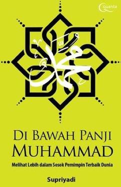 Di Bawah Panji Muhammad