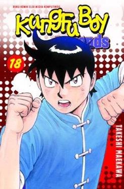 Kungfu Boy Legends 18 Takeshi Maekawa