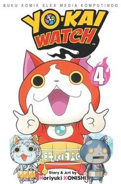 Yokai Watch Vol. 4