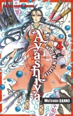 Ayashiya  The Demon Slayer 4