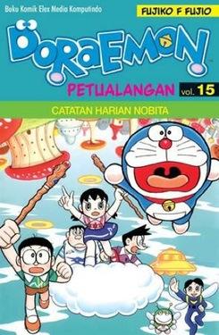 Doraemon Petualangan 15 (Terbit Ulang)