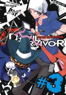 Devil Survivor 3