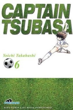 Captain Tsubasa (Premium) 6