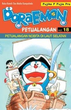 Doraemon Petualangan 18 (Terbit Ulang)