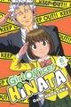 Girl Officer Hinata 6