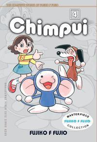 Chimpui 4