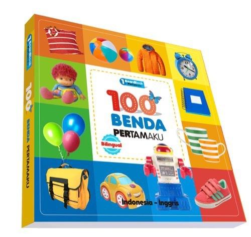 Board book Pertamaku : 100 Benda pertamaku