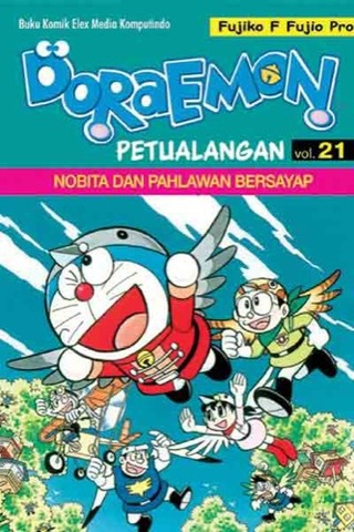 Doraemon Petualangan 21 (Terbit Ulang)