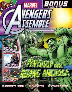 Marvel Avengers: Penyusup dari Ruang Angkasa