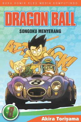 Dragon Ball Vol. 8