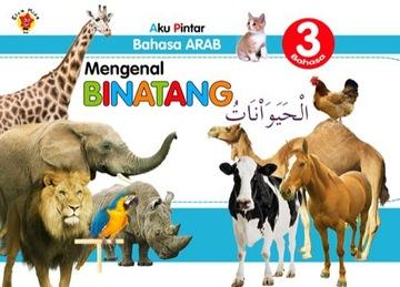 Board Book : Aku Pintar Bahasa Arab : Mengenal Binatang