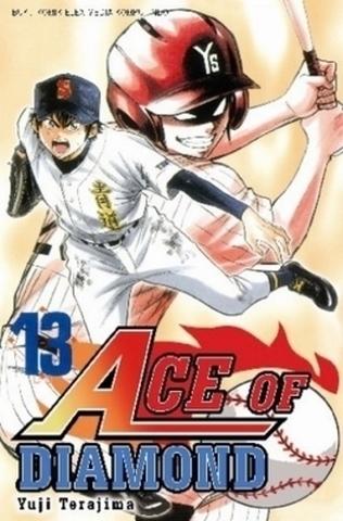 Ace of Diamond 13