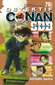 Detektif Conan 70 +Plus SDB AOYAMA Gosho