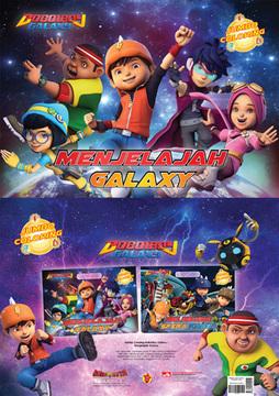 Jumbo Coloring Boboiboy Galaxy : Menjelajah Galaxy