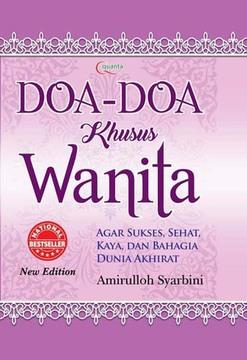 Doa-Doa Khusus Wanita New Edition