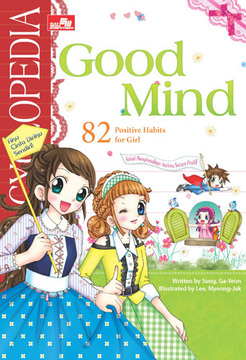 Girl`s Encyclopedia: Good Mind