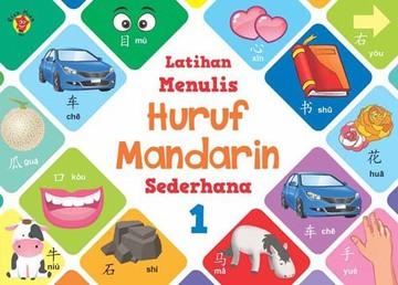 Latihan Menulis Huruf Mandarin Sederhana 1