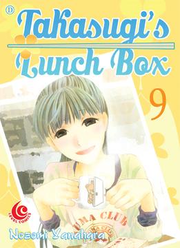 LC: Takasugi`s Lunch Box 09