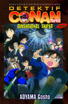 Conan Movie : Dimensional Sniper (First)