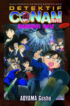Conan Movie : Dimensional Sniper (Last)