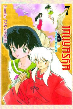 Inuyasha Premium 7