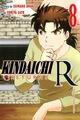Kindaichi R 8