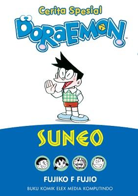 Cerita Spesial Doraemon - Suneo