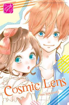 SC: Cosmic Lens