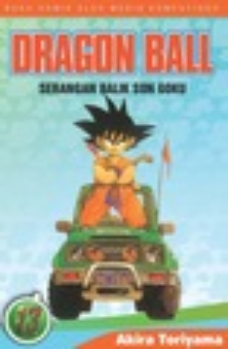Dragon Ball Vol. 13