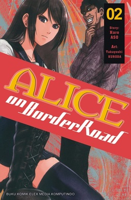 Alice on Border Road 2