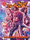 LC: Fist Of The Blue Sky 22