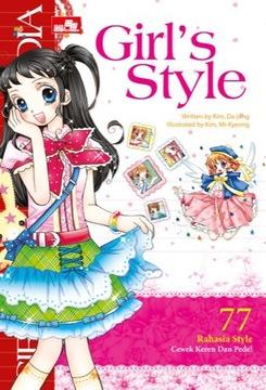 Girl`s Encyclopedia: Girl`s Style