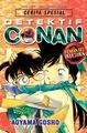 Detektif  Conan Romantic Selection 2