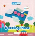 My Adventure Stories : Dazzling Plane - 2 bahasa