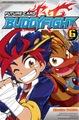 Future Card Buddy Fight Vol. 6