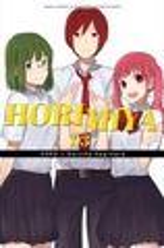 Horimiya 03 HERO, Daisuke Hagiwara