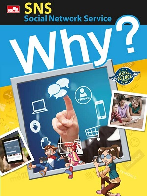 Why? Social Science - SNS