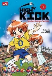 High Kick 1