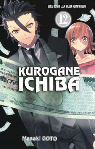 Kurogane Ichiba 12