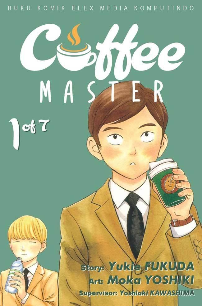Coffee Master 1