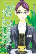 Miss Otomurai ~of The Funeral Service~ 01