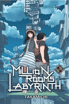 Million Rooms Labyrinth (First)