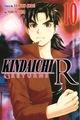 Kindaichi R 10