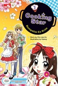Cooking Star 2