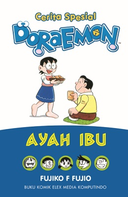 Cerita Spesial Doraemon - Ayah Ibu