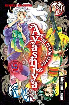 Ayashiya The Demon Slayer 9