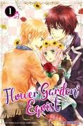 Flower Garden Egoist 1