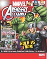 Marvel Avengers Assemble: Hulk vs Thor!