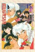 Inuyasha Premium 15