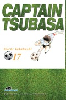 Captain Tsubasa (Premium) 17